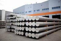 Surowce: Rekordowe ceny aluminium po nałożeniu sankcji na UC Rusal