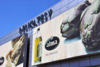 Alma Market zamknęła 2016 rok stratą netto na poziomie 230 mln zł