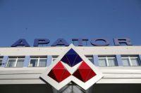 Apator Rector ma umowę na wdrożenie w Enerdze Operator za 12,5 mln zł