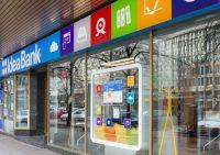 Idea Bank utworzył rezerwę o wartości 14 mln zł na ewentualne roszczenia obligatariuszy Getback