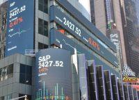 Wall Street realizuje zyski. PZU i mBank hamulcowymi w WIG20