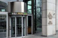 Duże spółki odkrywają karty, w grze PZU, PGE, Energa i Lotos
