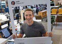 Facebook zmienia algorytm. Firmom trudniej będzie dotrzeć do odbiorców