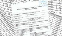 KNF zmniejszyła akcjonariuszowi Krezusa karę za ukrywanie informacji o transakcjach