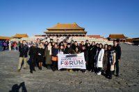 Szósta edycja Warsaw-Beijing Forum rozpocznie się 20 maja