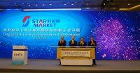W Chinach ruszyła nowa giełda dla spółek technologicznych. Gigantyczne wzrosty na debiucie