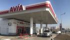 Unimot uruchomił piątą stację paliw Avia na Ukrainie