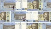 Pierwszy w historii banknot o nominale 19 zł wyprzedał się w kilka godzin